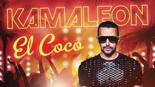 Kamaleon - El Coco