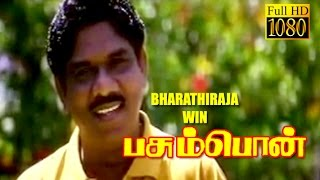 Pasumpon | Sivaji, Prabhu,Radhika,Saranya | Tamil Superhit Movie HD