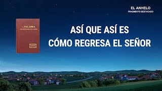 """Fragmento 1 de película evangélico """"El anhelo"""": Así  que así es cómo regresa el Señor (Español Latino)"""