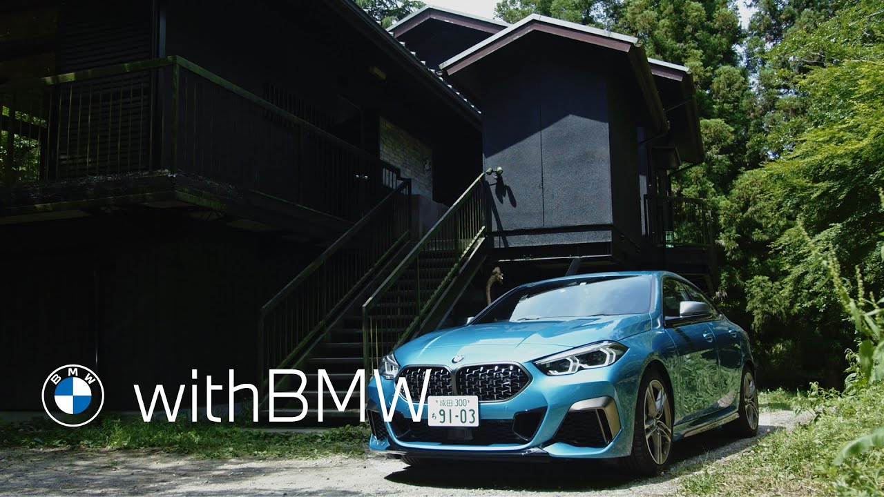 【withBMW】BMW M235i xDrive グラン クーペでめぐる 岐阜に息づくものづくりの旅