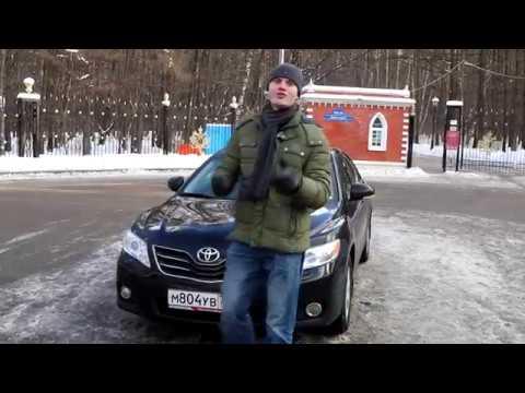 Авто с пробегом б у тойота камри в екатеринбурге