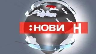 видео Первый национальный (УТ-1) смотреть онлайн прямой эфир бесплатно в хорошем качестве