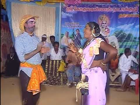 Best Therukoothu In RADHAKRISHNAN