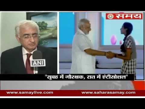 Salman Khurshid on PM Modi's statement on 'Save cow' case