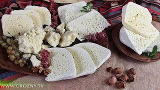 Лехамаш. Старинные рецепты по изготовлению сыра