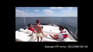 Аренда яхты, заказ теплохода  в Петербурге.(Компания