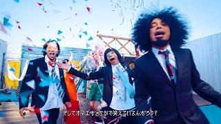 日本中に「ウンザウンザ」旋風を巻き起こすバックドロップシンデレラの5...