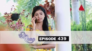 Neela Pabalu - Episode 439 | 16th January 2020 | Sirasa TV Thumbnail