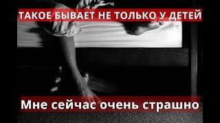 Илья Вячеславов | Тварь под кроватью (ужасы)