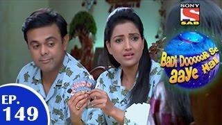 Badi Door Se Aaye Hain - बड़ी दूर से आये है - Episode 149 - 2nd January 2015