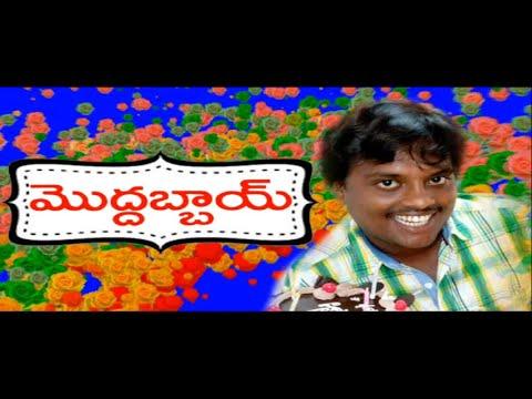 Moddabbai comedy short film by TEJ