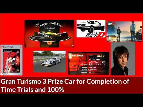 Gran Turismo 3 Prize Car For Completion Of Time Trials And The 100%  Achievement Car
