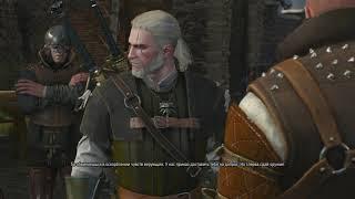The Witcher 3: Wild Hunt - Продвигаемся по сюжету