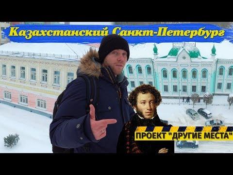 Как называют людей которые живут в казахстане