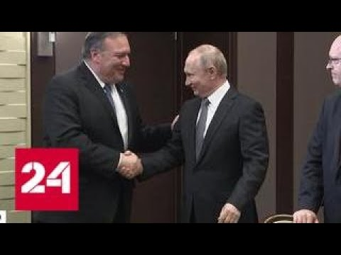 CNN о встрече Помпео в Сочи: зачем мы вообще разговариваем с Россией - Россия 24