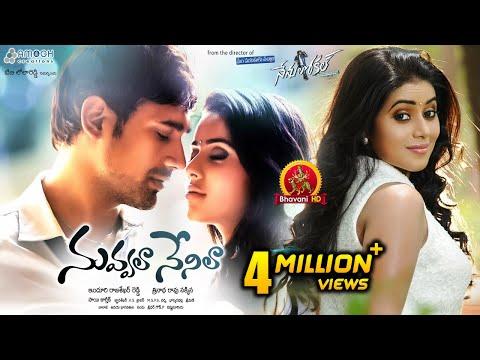 Nuvvala Nenila Full Movie - 2018 Telugu Full Movies - Varun Sandesh, Poorna - Trinadha Rao Nakkina