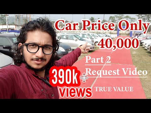 SECOND HAND CAR IN GUWAHATI | CHEAPEST USED CAR IN GUWAHATI | Pre-owned car sale in GUWAHATI Part 2