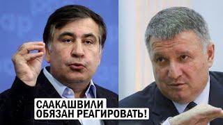 Срочно - Аваков пошёл против Саакашвили - Реформ теперь не стоит ждать - новости, политика