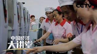 《中国经济大讲堂》 20190704 脱贫攻坚,我们如何挑战不可能?| CCTV财经