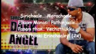 Suresh Da Wun - Dark Angel With Lyrics