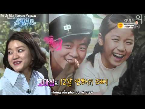 Vietsub 2016.01.23  KBS Entertainment   with Si Wan, Ah Sung, Hee Joon