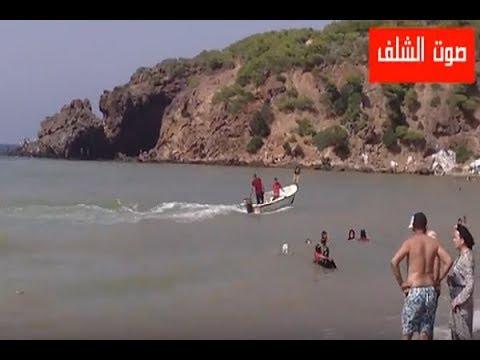 ربورتاج : هكذا تقضي العائلات أوقاتها في شواطىء الشلف