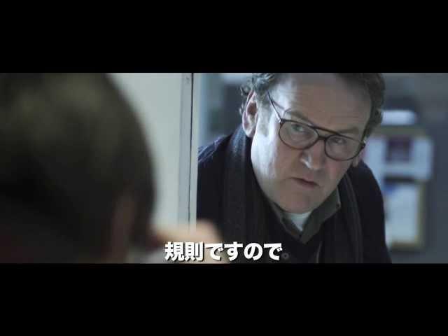 映画『ダブリンの時計職人』予告編