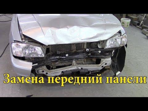 Hyundai Accent.Кузовной ремонт.