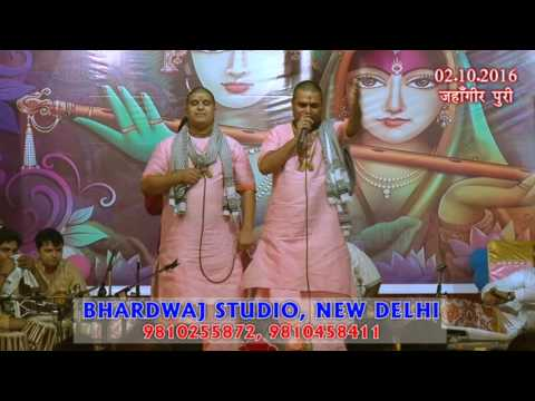 Shyam Kab Aaoge || श्याम कब आओगे || Shree Krishna Bhajan || Bhardwaj Studio
