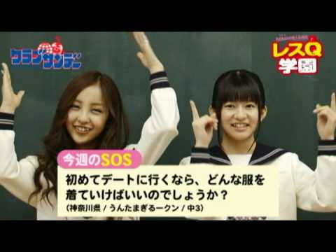 週刊少年サンデーで好評連載中の、『AKB48の超人生相談 レスQ学園』のスペシャル動画です!! お悩みが採用されると、なんと相談のお答えが書か...