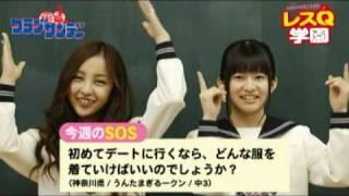 「AKB48の超人生相談 レスQ学園」 2時限目 板野友美&竹内美宥編