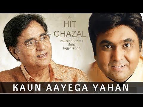 Kaun Aayega Yahan | Tauseef Akhtar | Live in Cardiff (2013)