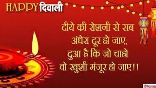 Happy Diwali 27 Oct 2019 | Dipawali ki Hardik Shubhkamnaen | Healthy Homes