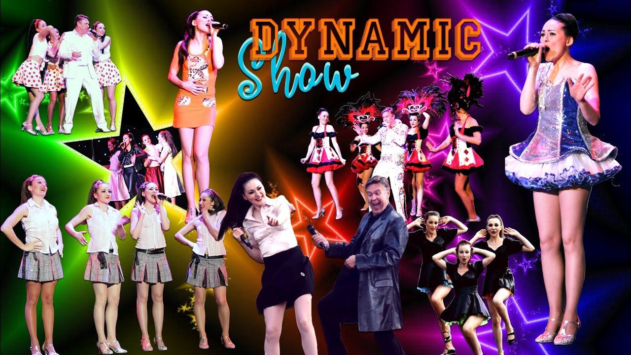 spectacle le DYNAMIC SHOW, les années yéyé