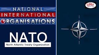 NATO - National/ International Organisation