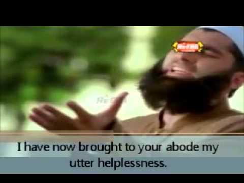 Ilaahi teri chaukhat- Junaid Jamshed (English translation)