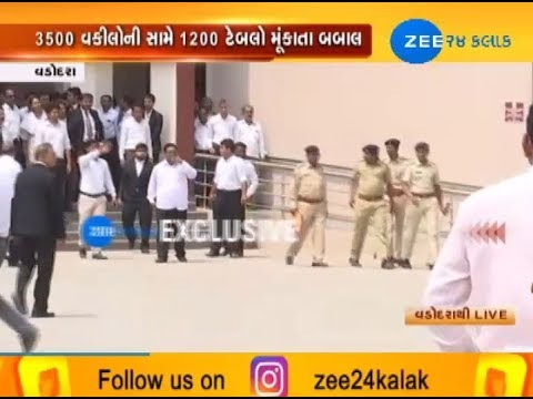 Lawyers boycott court proceedings to protest seating arrangement, Vadodara - Zee 24 Kalak