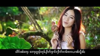 """""""karaoke Tai""""หอมนวล(Homnoon)-song อย่าลืมแบดเครือไตย-Ya-lume-Pa"""