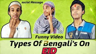Bengali's On Eid | Eid special Funny video | Boka Chondro