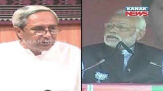 PM Narendra Modi stated Odisha as a poverty-ridden state but Econom...