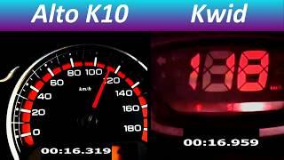 Alto K10 vs Renault Kwid 1.0L 0-100 km/h Acceleration/Speed test