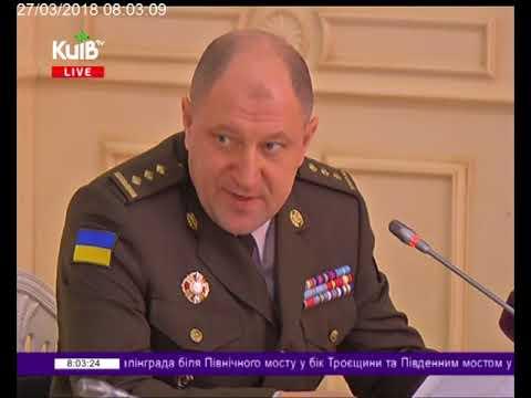 Телеканал Київ: 27.03.18 Столичні телевізійні новини 08.00