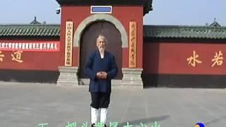 武当十二段锦/王泰科道长(武当山全真教高道)
