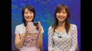 ゲッチャTV 2006.01.19 三宅梢子 動画 23