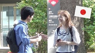 Download Video Picking Up Girls In Japan 1 MP3 3GP MP4