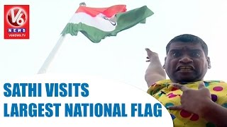 Bithiri Sathi Visits Largest National Flag | Funny Conversation With Savitri | Teenmaar News