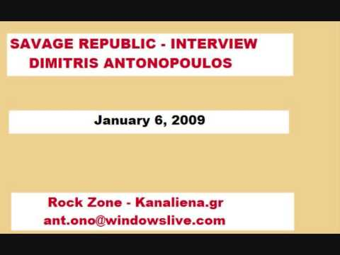 SAVAGE REPUBLIC (ETHAN PORT) - INTERVIEW 'Kanaliena.gr'