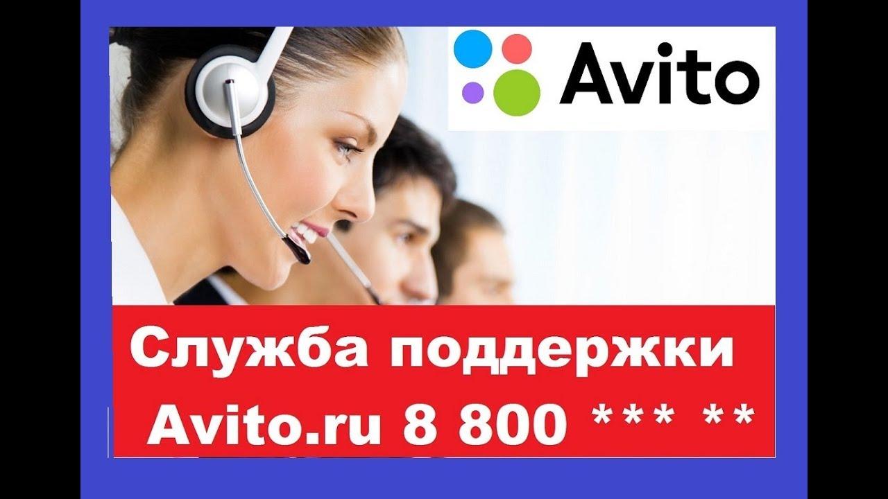Как купить однокомнатную квартиру на авито в Воронеже без .