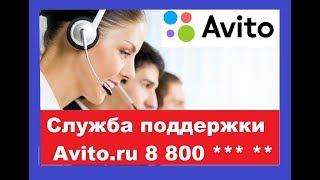 видео администрация сайта вконтакте номер телефона горячей линии