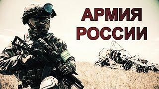 ★Страшный сон для НАТО. Российская армия в действии★